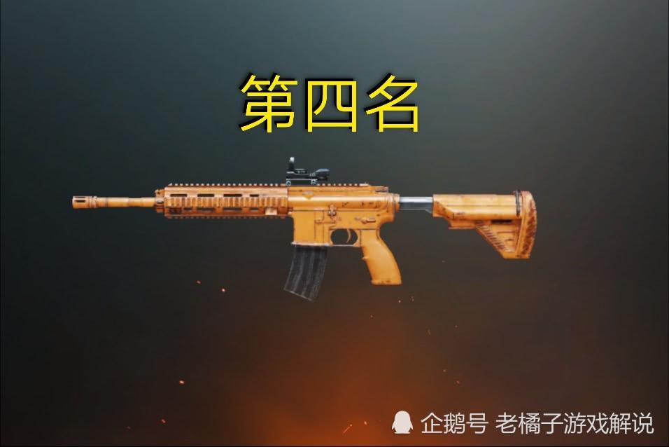 <b>和平精英:决赛圈很好用的4把武器,M416上榜,而它让人意外</b>