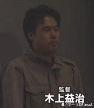 京都动画确认死亡顶梁柱监督木上益治,连山本宽都为他哭了