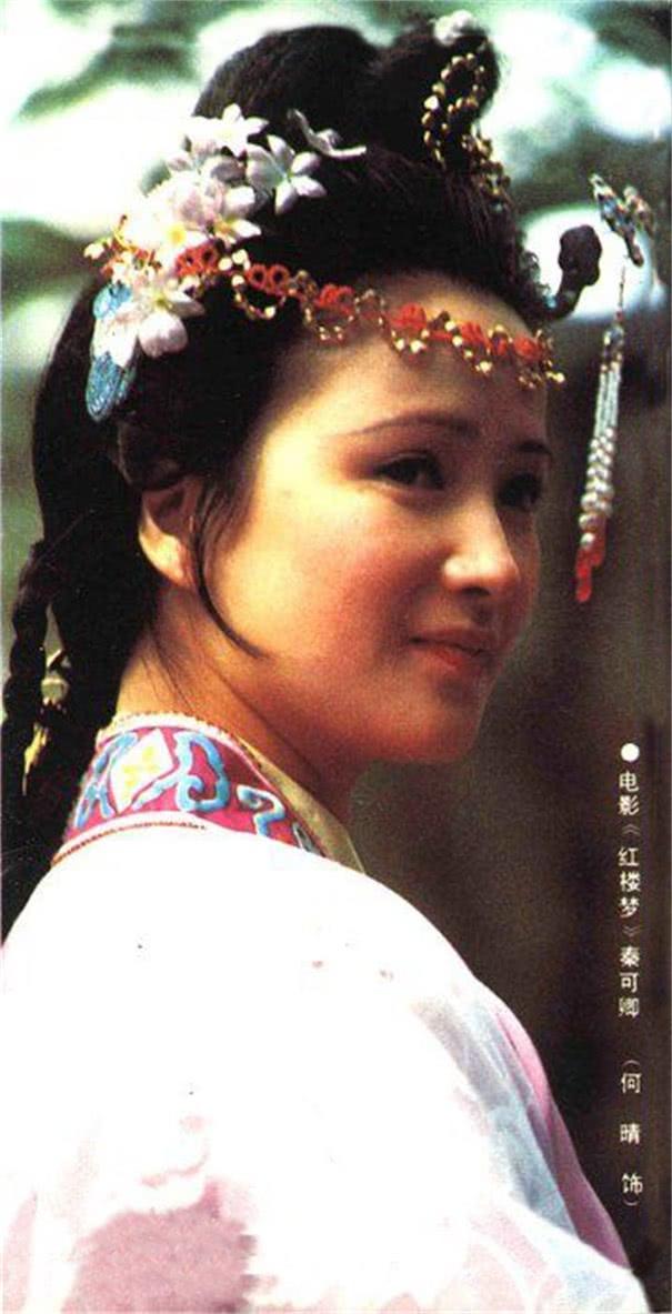 刘心武坚持认为秦可卿是废太子之女,这是新索隐还是探佚学?