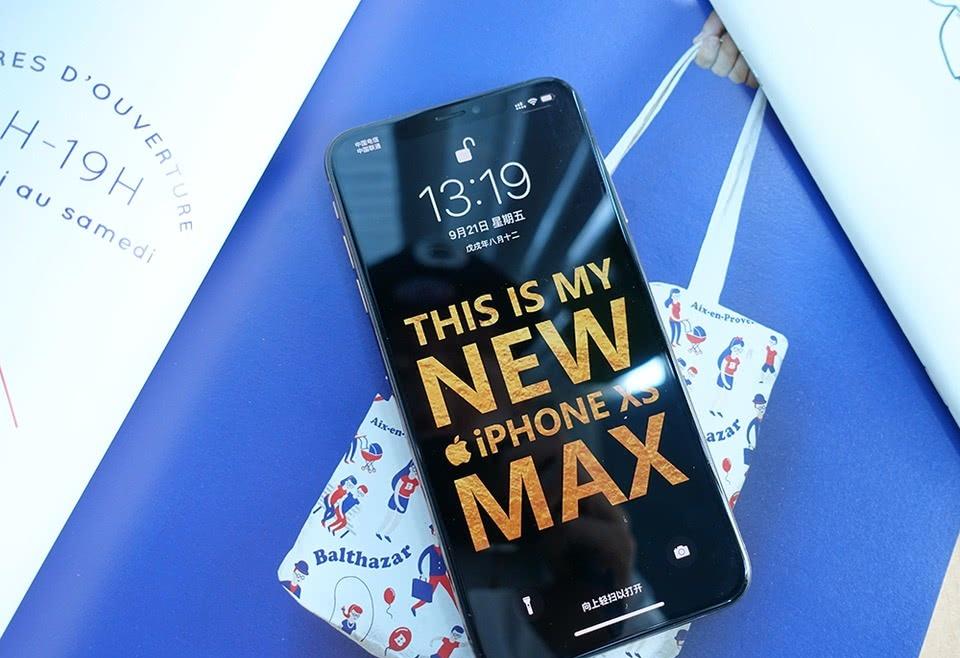 外放音质绝佳的手机,除了苹果以外,还有哪些用双扬声器的?