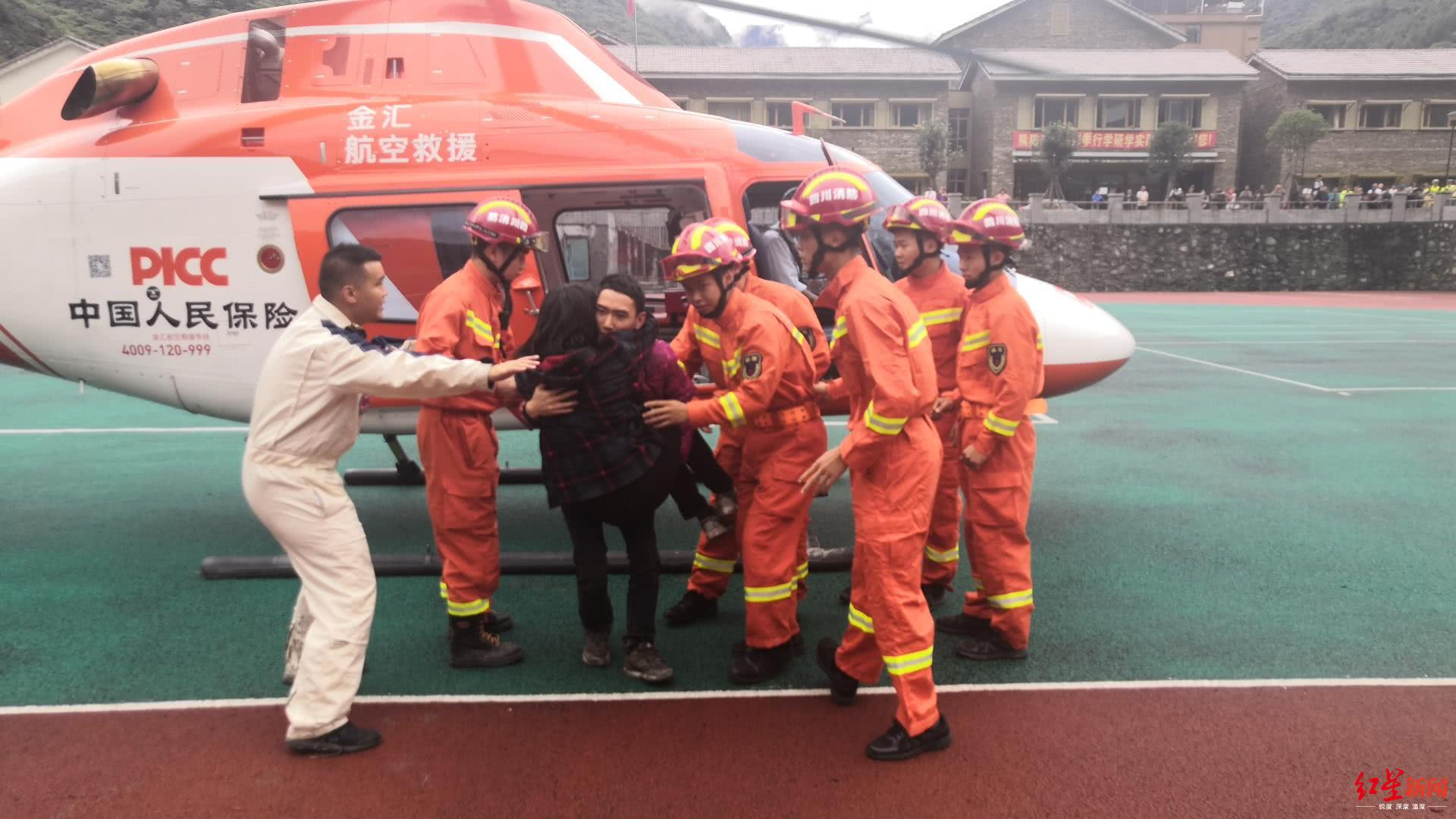 多支力量对耿达镇进行空中救援 转移多名群众