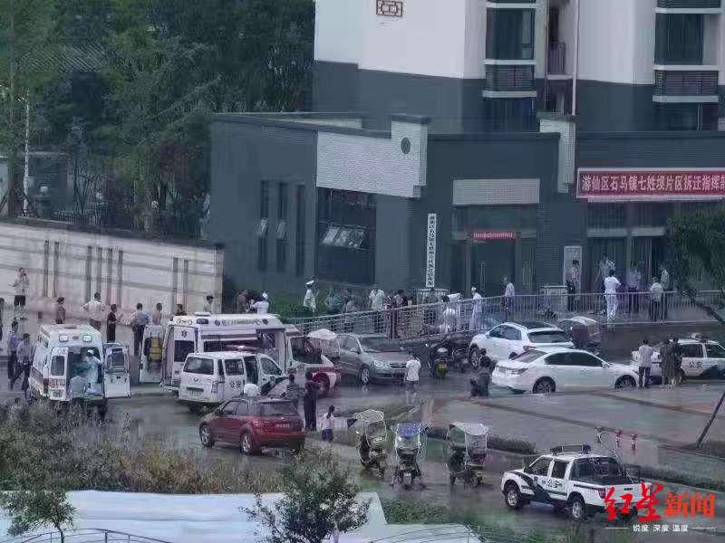 四川一小区发生爆炸:20人受伤5人伤势严重、嫌犯已被控制
