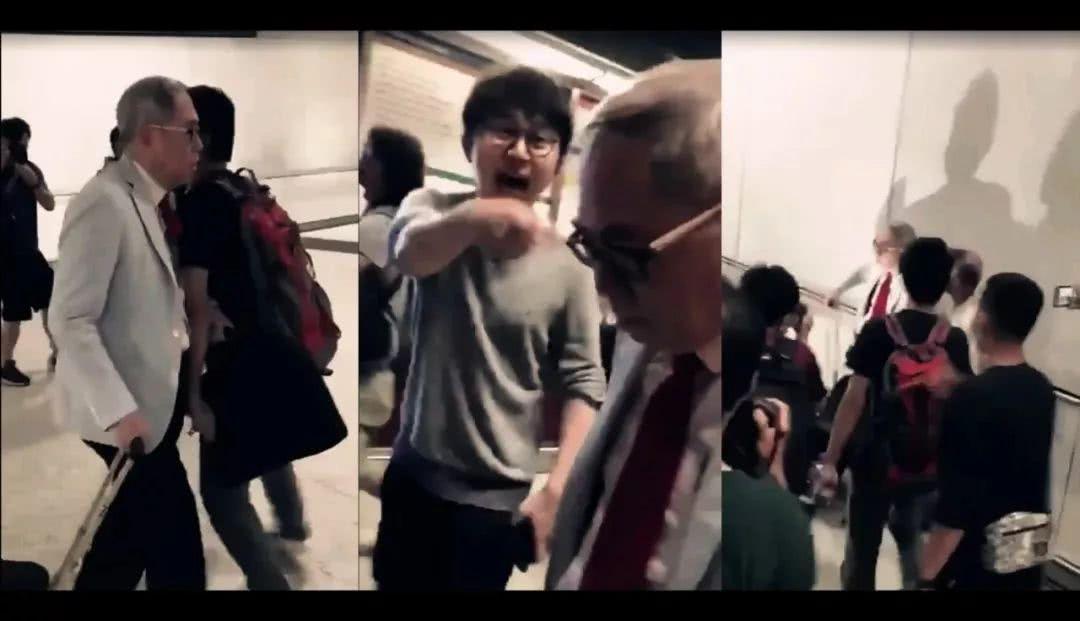 愤怒!一老人在香港机场被多名示威者辱骂围攻