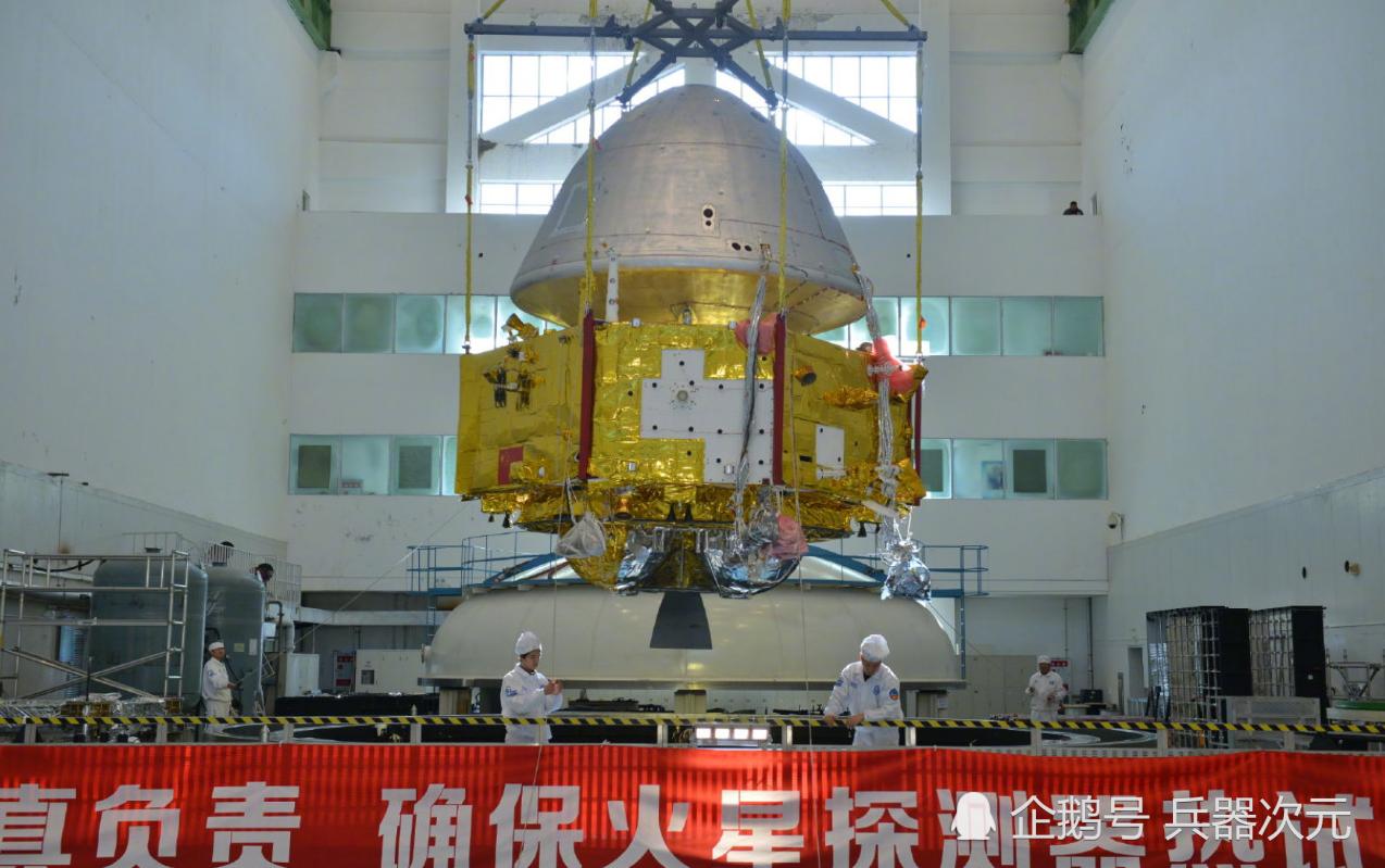 中国火星探测器亮相,2年内着陆火星,比登月难数十倍!