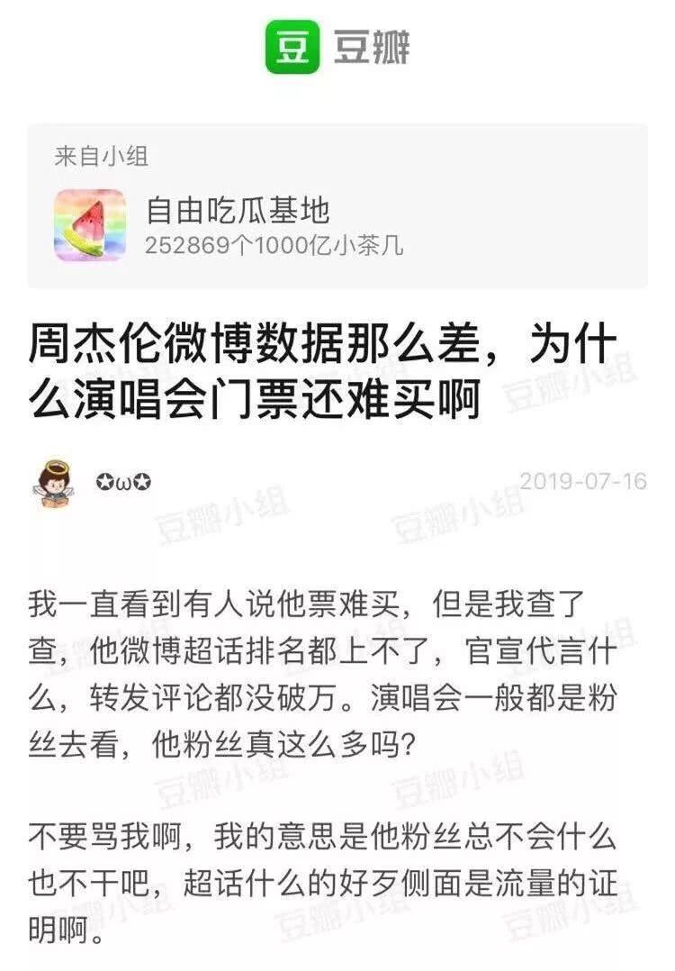 <b>周杰伦冲超话榜第一 一亿项目完成了!微博CEO、罗永浩点评……</b>