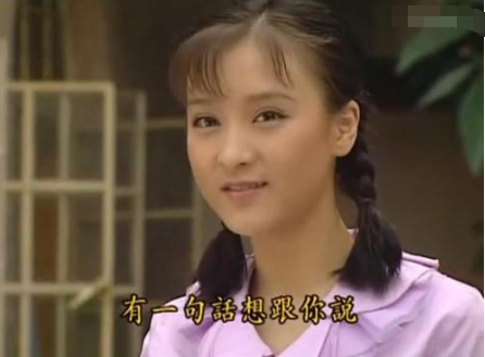 梦萍被人侮辱都能重新振作,如萍不过是受点委屈,为何就离家出走