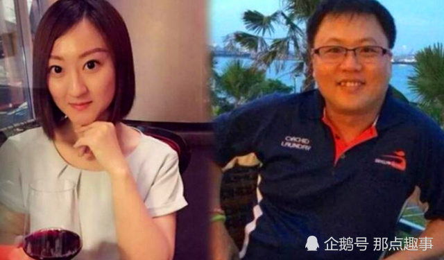 天津美女工程师,遭遇新加坡渣男骗财骗色,残忍杀害焚尸3天灭迹
