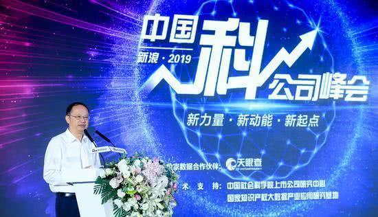 开启国产系统革命新时代!中国移动原董事长:5G需要新操作系统