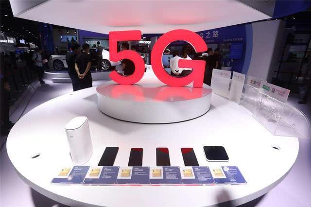 5G手机相继推出,你会不会买到底值不值得买什么时候买