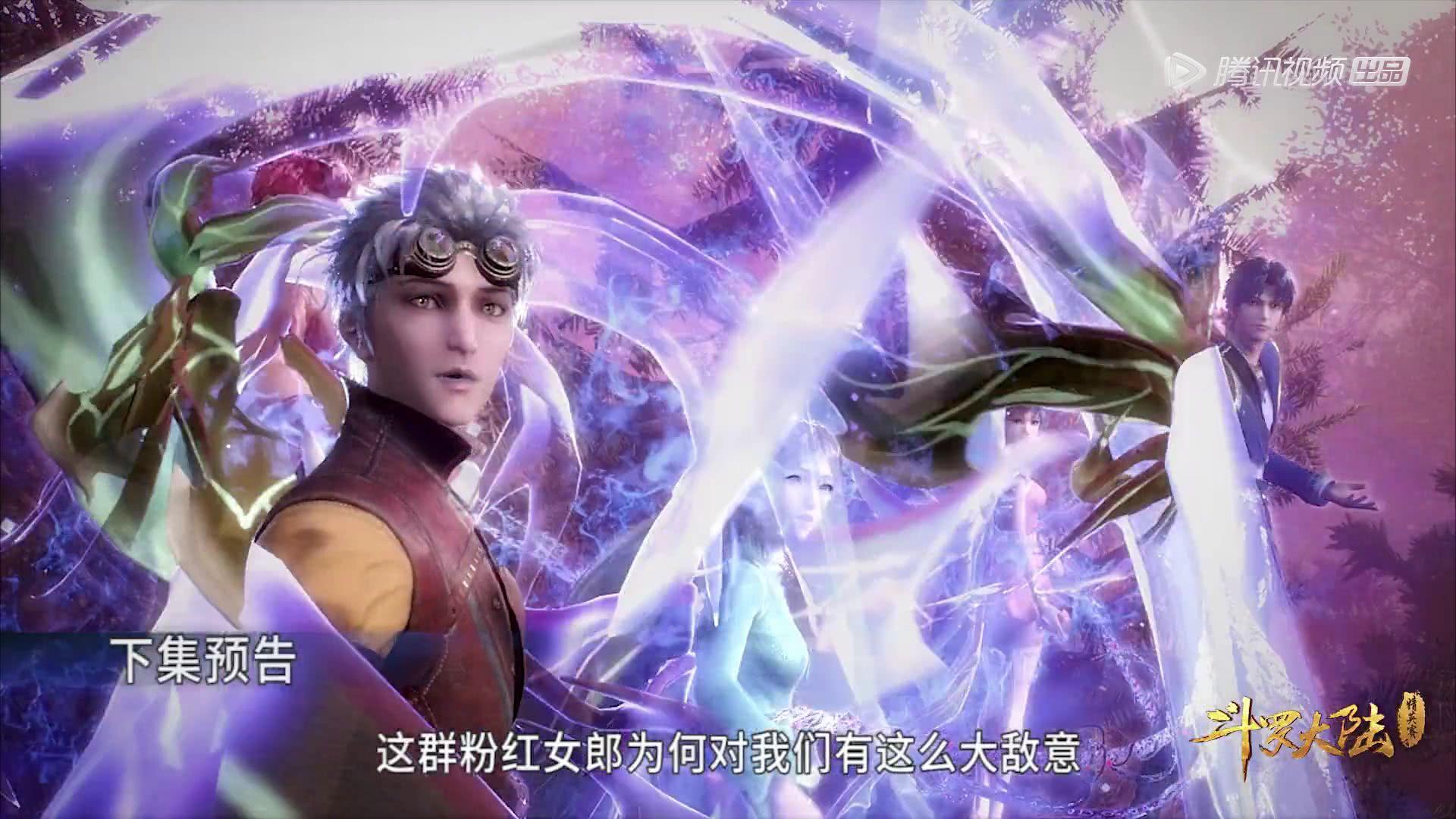 斗罗63集:奥斯卡获取第四魂环,得知魂技效果,宁荣荣反应亮了