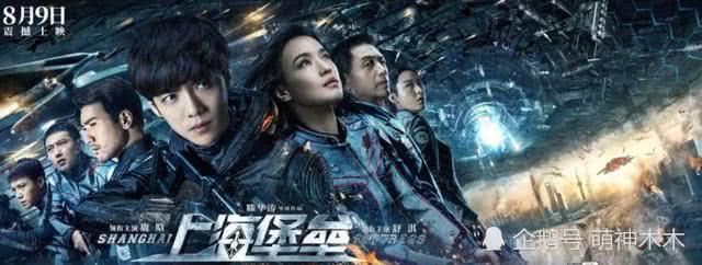 《上海堡垒》扑街后,鹿晗被曝丢了电影资源,还自降片酬接电视剧