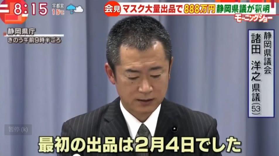 議員 諸田