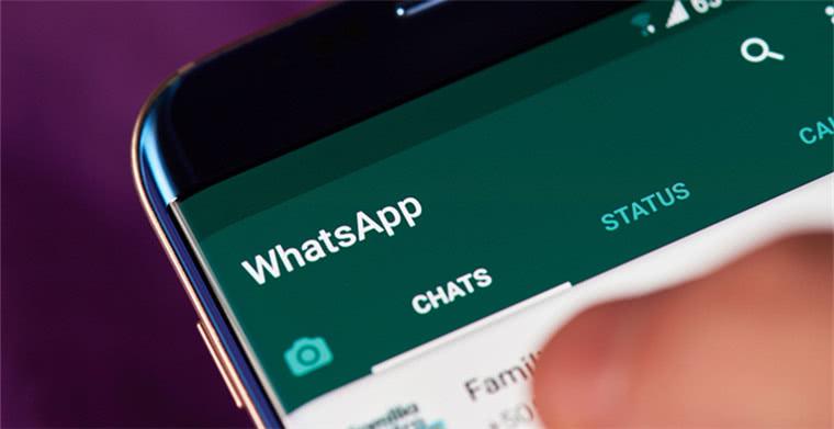 <b>又下一城,WhatsApp继印度之后或将进军印尼支付市场</b>