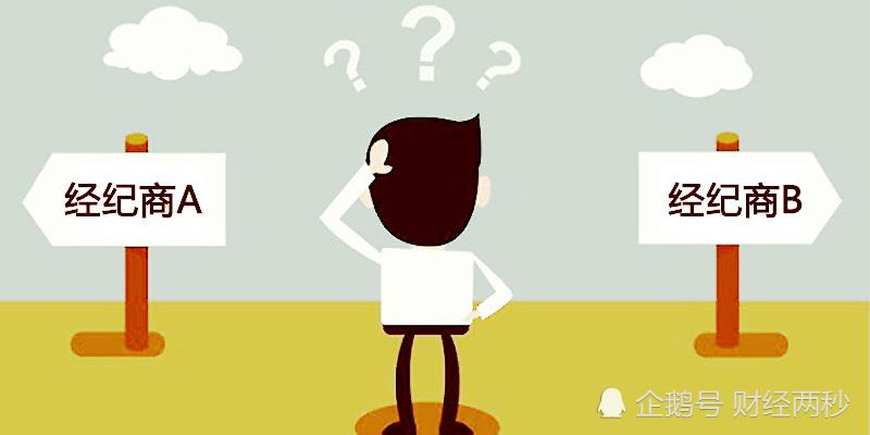 如何选择一个外汇经纪商,这些知识你需要知道