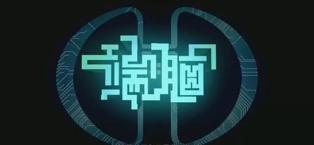 《端脑》:国漫烧脑作品,玩味十足的游戏推理