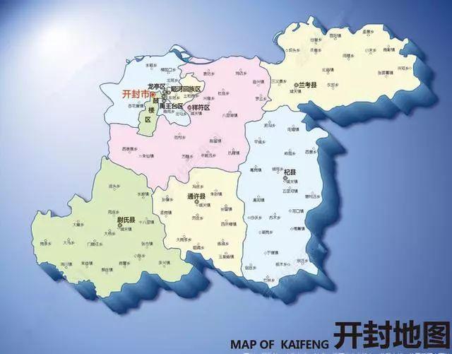 <b>河南省开封市,原名启封,八朝古都,看看它自古以来的魅力</b>
