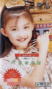 8岁出唱片红遍大江南北,中文儿歌,我只推荐比我大两岁的她
