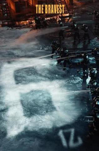 <b>《烈火英雄》票房破6亿,黄晓明原型曝光,真实远比电影中震撼</b>