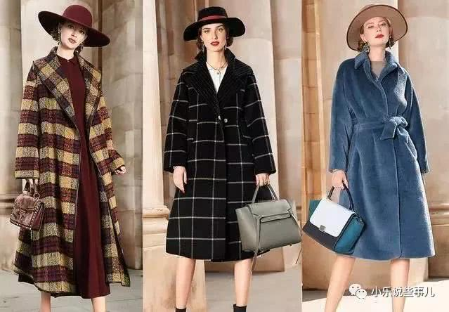 奔五奔六女人的大衣棉服,高级感彰显品位