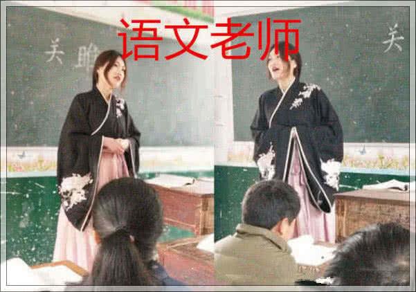 """当老师""""穿汉服""""上课是什么样的体验?语文vs英语,看到历史:皇上万岁!"""