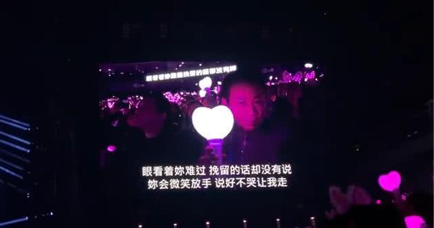 """陶喆现身周杰伦演唱会,被追问20年前恩怨,两人是""""一生之敌"""""""