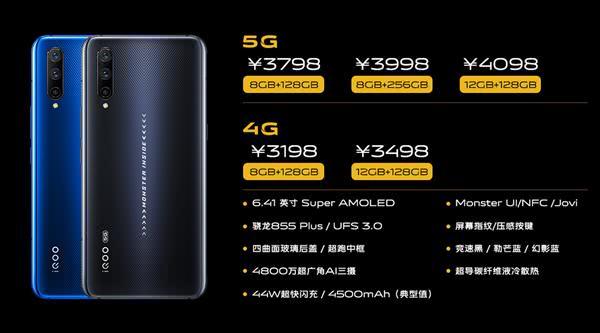 性价比之王!雷军自曝小米5G新旗舰:全球最便宜5G手机稳了!