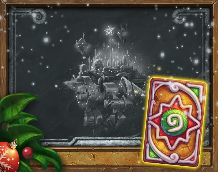 《炉石传说》冬幕节活动来袭,专属乱斗太欢乐,精美卡背免费获得