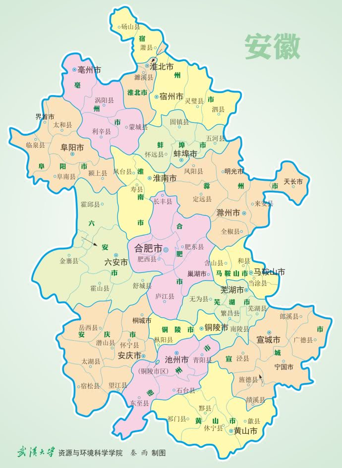 安徽四县,历史悠久且均以阳为名,其三为千年古县