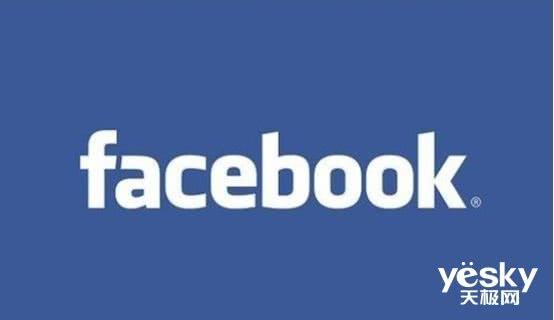 Facebook宣布与FTC达成50亿美元罚款协议