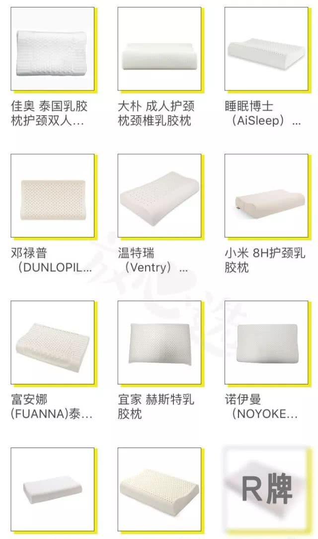 """测了12款乳胶枕,你可能被""""100%天然乳胶""""忽悠了……"""