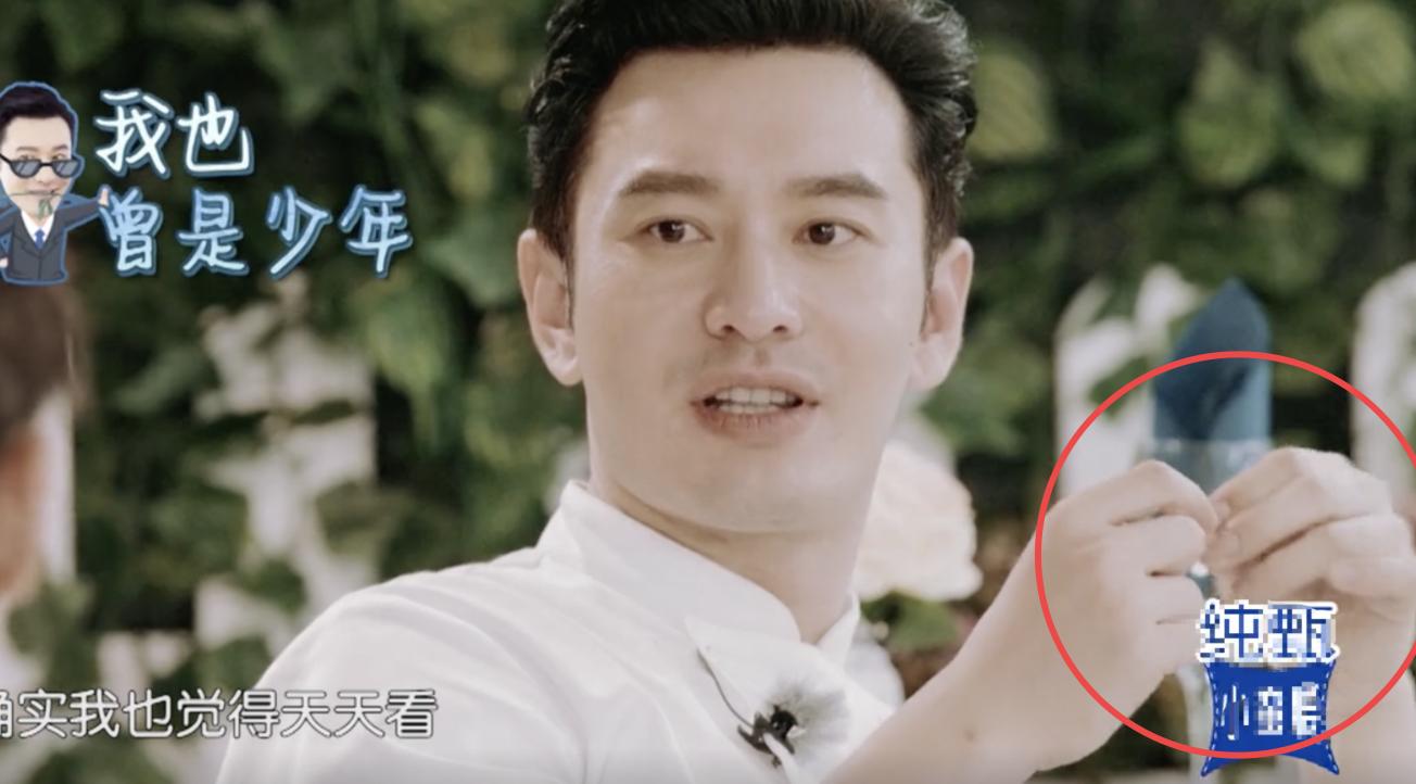 <b>《中餐厅3》黄晓明没戴婚戒,床边却放着送杨颖的礼物,说明一点</b>