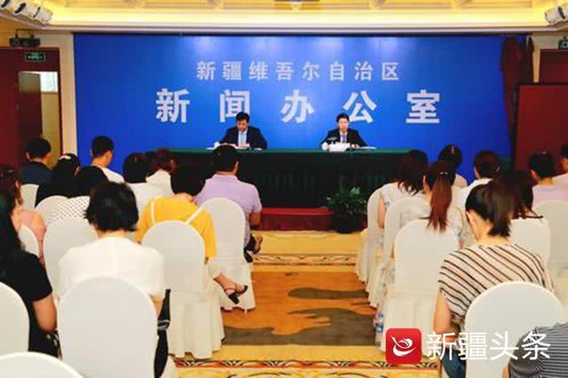 新疆加大民生领域金融支持力度