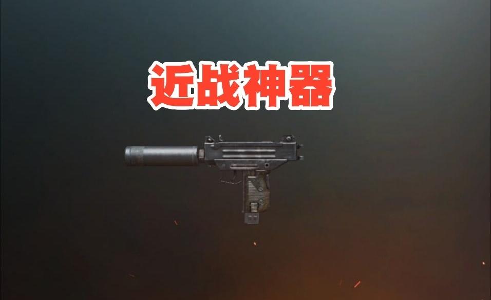 和平精英迎来大更新,曾被嫌弃的uzi鸟枪换炮,或将成功崛起?