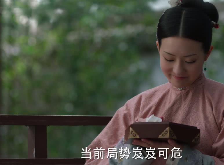 《梦回》七香结局:爱慕十三爷却不得,甘愿等待一生无怨无悔