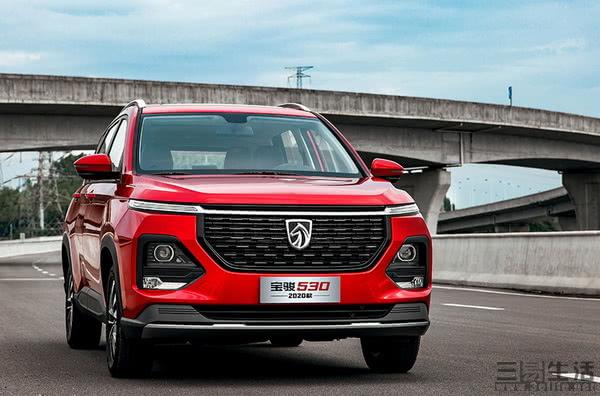 2020款宝骏530已出现在经销商处 预计10月上市