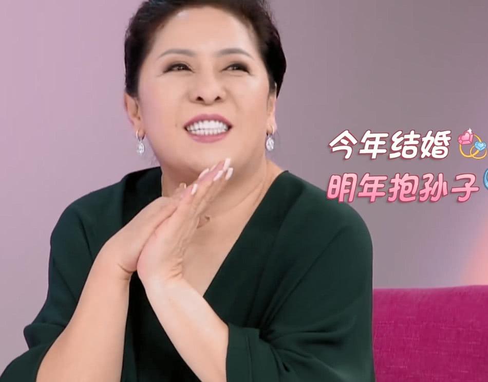 终究还是婆婆!中医给郭碧婷把脉,向太的表情变化引热议!