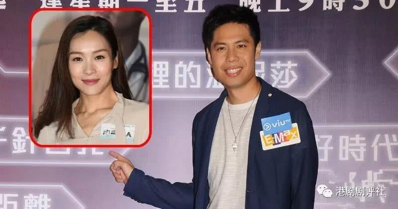 先以工作为主 TVB视后男友自爆暂时没有结婚期限