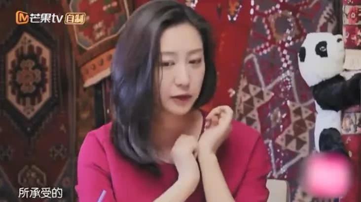 唐一菲暗示凌潇肃因姚晨遭网暴,称要保护老公,却被指出言行不一