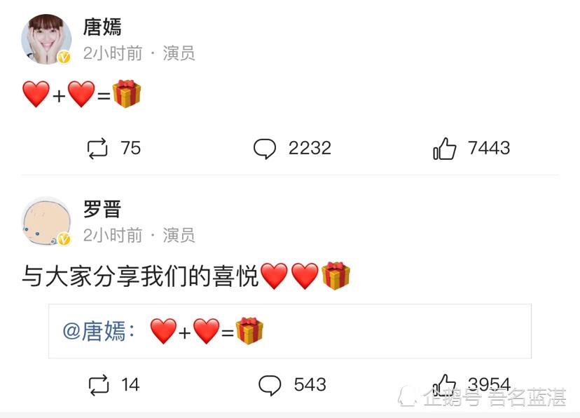 唐嫣终于宣布怀孕喜讯,罗晋甜蜜转发:与大家分享我们的喜悦