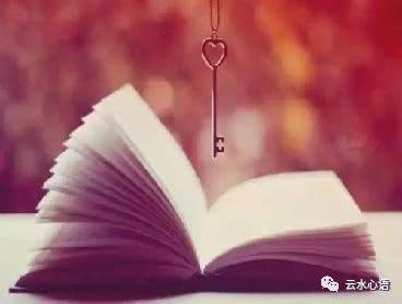 苏轼饱含哲理的诗作,句句都有出处,短短28个字,值得深思