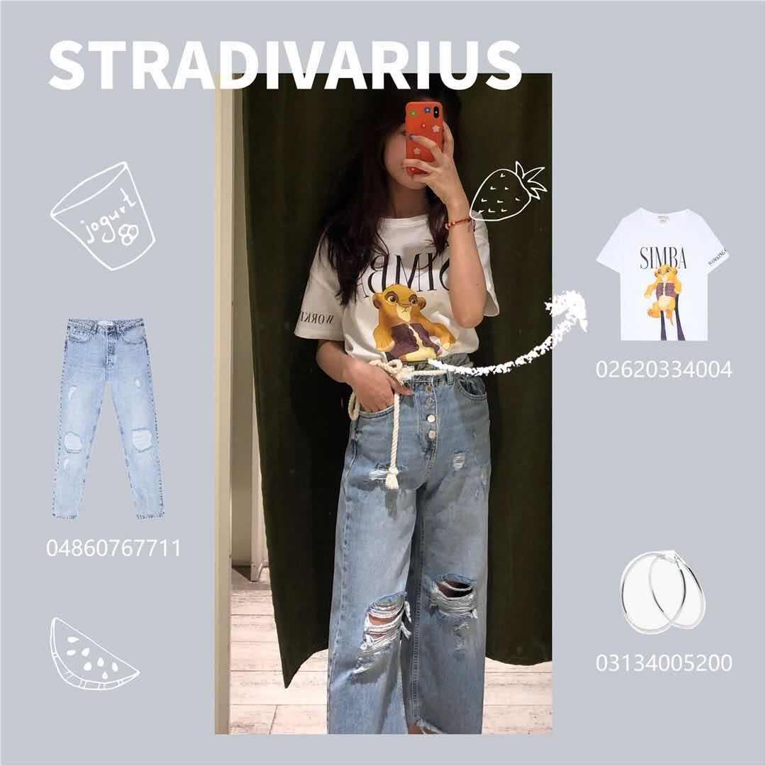 Stradivarius 穿搭,开学就要这么穿!