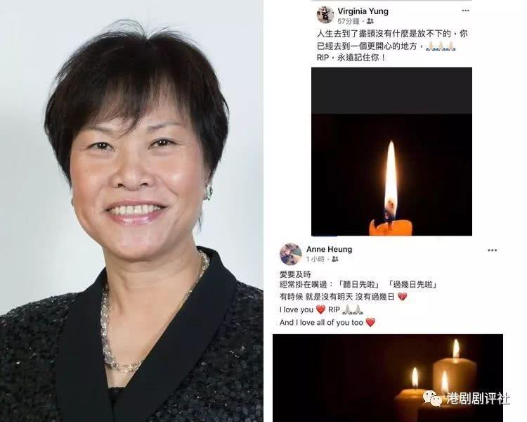 港姐之母陈紫莲癌病离世 一众港姐冠军发文悼念