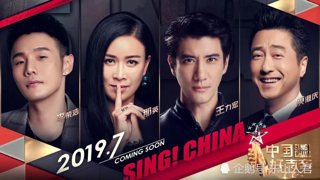知名歌手纪晓君落选《中国好声音》,其实对她和节目都是双赢