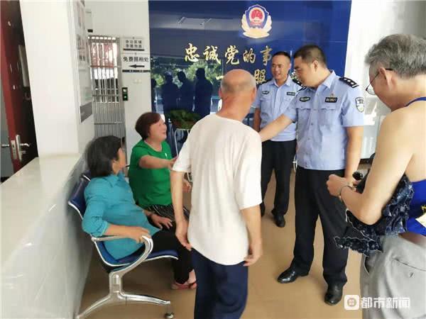 重庆阿姨点赞赤水民警:全靠你们!我找到失散30年的表哥