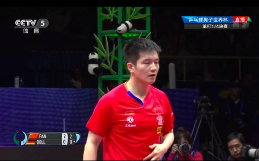 决胜时刻7-10落后,世界第1樊振东轰5-0,12-10绝杀世界冠军