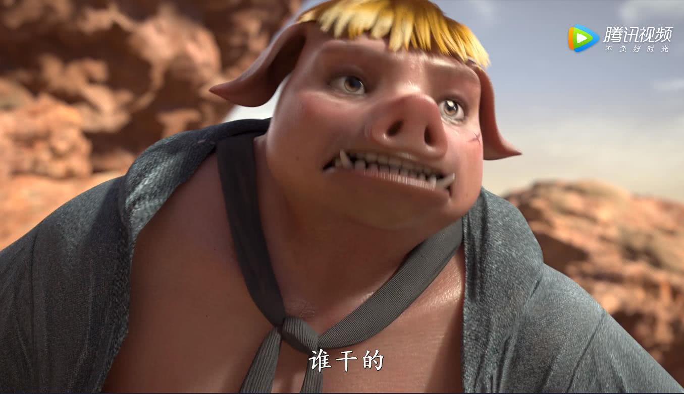 西行纪:孙悟空被三眼神将诛杀,妖魂不灭,天界竟用此法折磨他