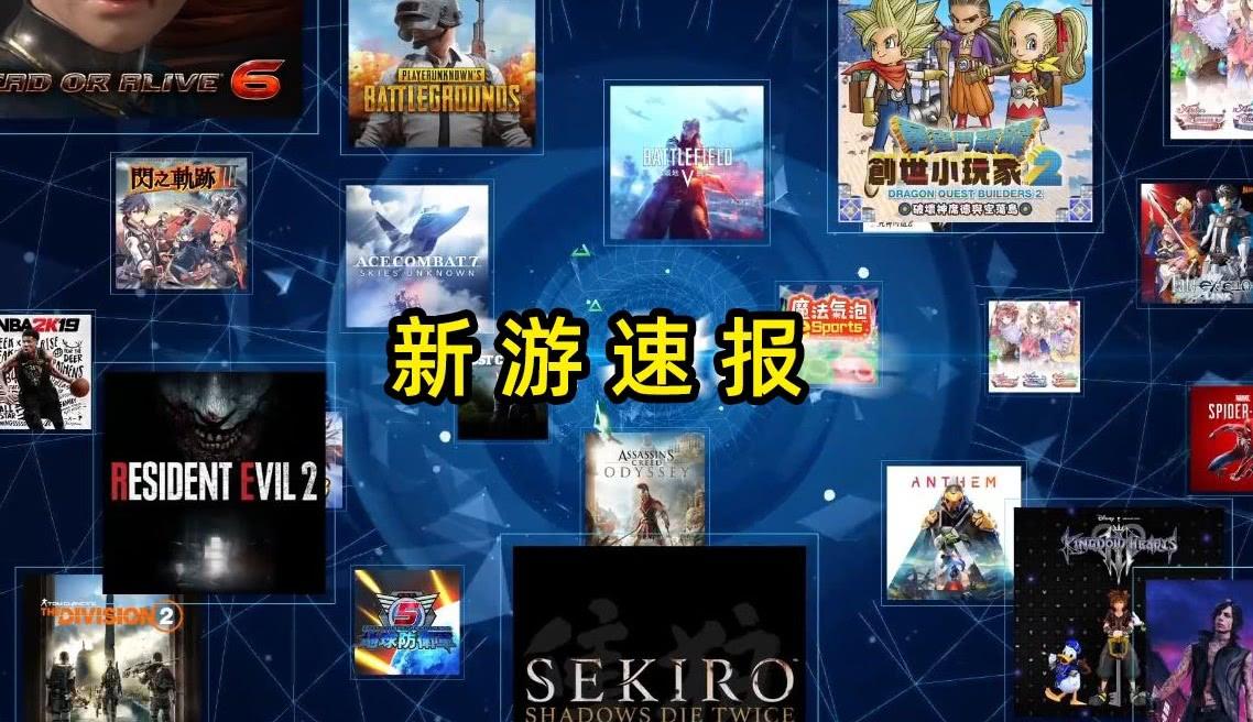 新游速报:这游戏系列总销量近800万,时隔4年终于推出续作