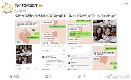 <b>冯绍峰出轨?冯绍峰方发声明否认离婚,称是网络谣言</b>