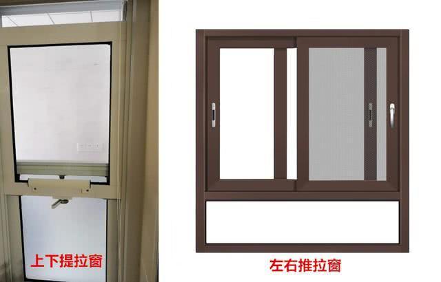 高层住宅不装平开窗,聪明人都请师傅定制这种窗户,方便安全多了
