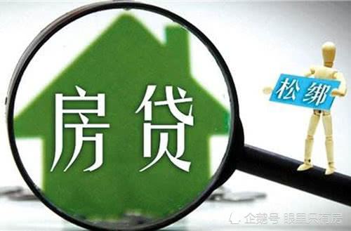 下半年贷款买房时,只要你用好这5招,房贷额度就会很高!